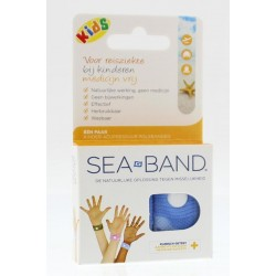 Raw cacao antioxidant poeder in glas 160g